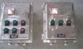 BXMD-T防爆配电箱(非标制作)