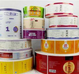定制彩色卷筒不幹膠啞銀標籤印刷透明貼紙瓶貼標籤印刷