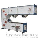 C型不锈钢环保输送机