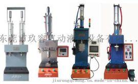 铆接机,气液铆接机,气动液压设备厂家直销