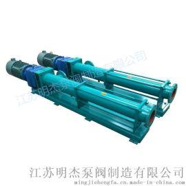 耐驰系列NM090SY02S12B单螺杆泵 污水处理厂污泥污水输送螺杆泵