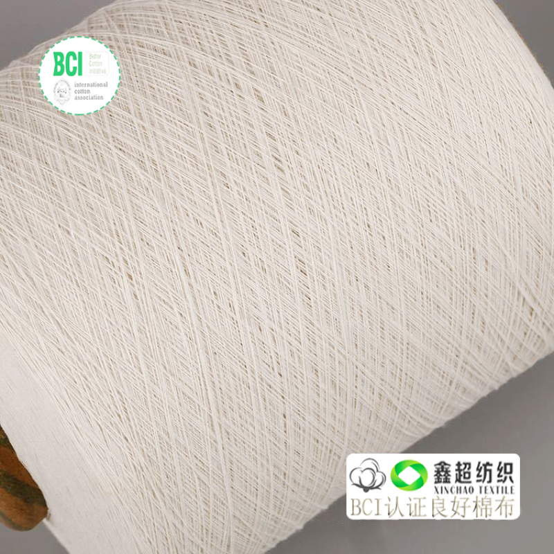 24S生态良好棉纱梭织用色纱BCI认证棉纺纱