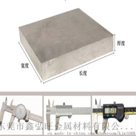 广东销售**专业美国肯纳CD650 CD750精密钨钢 可定制加工