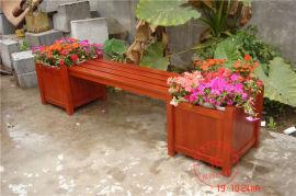 创意街道家具公园休闲座椅  户外景观木制椅子定制