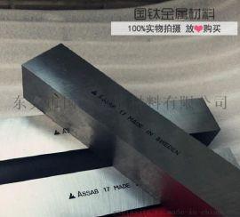 日本日立SKH-59高碳含**超硬型高速工具钢