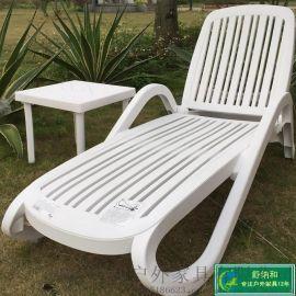 新款热销塑料沙滩椅承重150KG酒店泳池专用躺椅