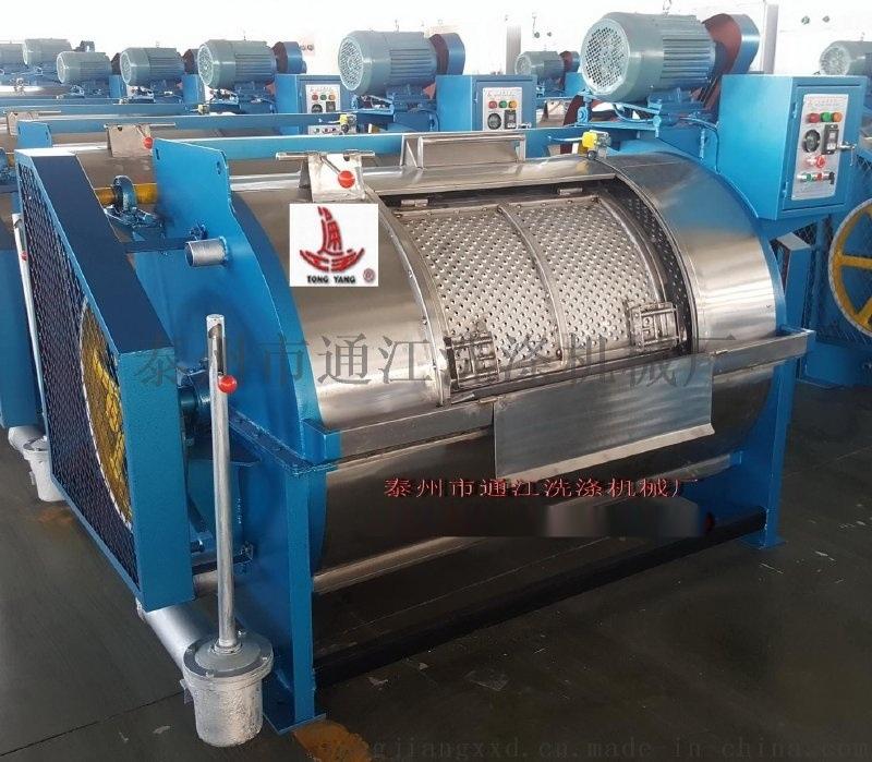 工业洗衣机,工业用洗衣机,工业大型洗涤设备,泰州通江洗涤