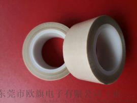 铁氟龙、PTFE\玻纤高温胶带
