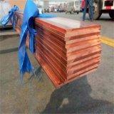 铜排厂家发货 铜铝复合排 包塑铜排 导电铜排可加工