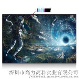 47寸4.9mmLG液晶拼接屏会议500cd拼接墙