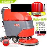 室内用手推式洗地机,电动全自动擦地机,保洁用洗地机