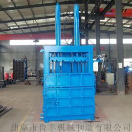 南安自动立式液压打包机  服装液压压缩机直销