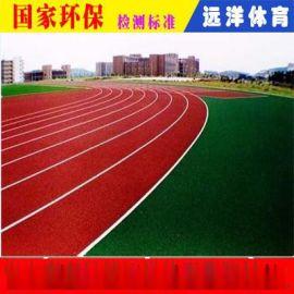 自结纹塑胶跑道材料|广东自结纹塑胶跑道施工方案