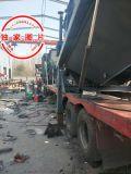 青州优质洗沙机生产厂家