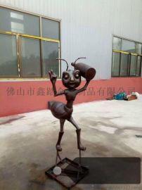 """广场不锈钢雕塑镜面蚂蚁雕塑、灵活灵现""""同力协契"""""""