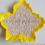 沸石分子筛 干燥吸附用分子筛 球状分子筛