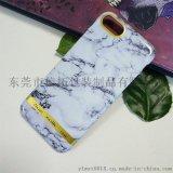 大理石紋手機殼水轉印貼紙 手機保護套水貼紙加工廠家