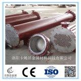 卡姆昂廠價供應鈦反應釜/鈦冷凝器/鈦盤管等鈦設備