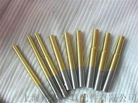 宁波异形冲针顶针非标制定