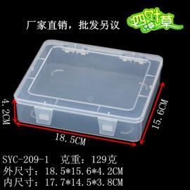SYC-209-1空盒PP透明塑料盒包装盒正方形