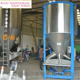 一吨立式搅拌机价格,新款加热型搅拌机质量保证