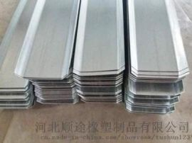 合肥钢板橡胶止水带 厂家供应 欢迎定制