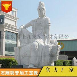 石雕观音菩萨 石材观音菩萨雕刻 大型石头观音像制作