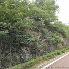 主动防护网-滑坡-护坡-落石