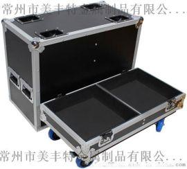 專業生產鋁合金航空箱 定制出口品質