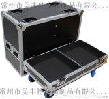 專業生產鋁合金航空箱 定製出口品質