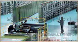 HUT型改性沥青防水涂料符合机械标准的柔性防水材料