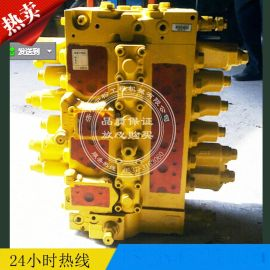 小松PC200-7主阀 分配器 分配阀 小松配件 小松挖掘机配件