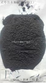 土狀石墨石墨多少錢一噸,河土土狀石墨粉廠家