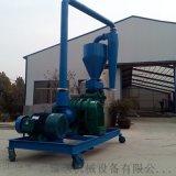石灰粉风力输送机 环保抽灰机