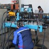 巨匠KY-250金屬礦山全液壓鑿巖機大型坑道鑽機