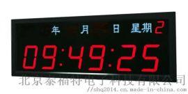 GPS同步双面日历数字子钟