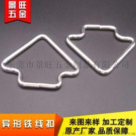 专业生产各种金属异形铁线扣 挂钩 质优价廉