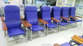深圳输液椅厂家-输液椅生产厂家-不锈钢输液椅厂家