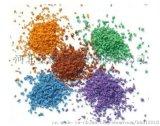 唐山幼儿园EPDM颗粒橡胶材料