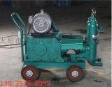 畢節市HJB系列注漿泵活塞式注漿泵 質量保證