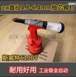 全自動氣動拉釘槍鉚釘槍 SWEET-6100