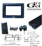 边框(Gicl-3590)