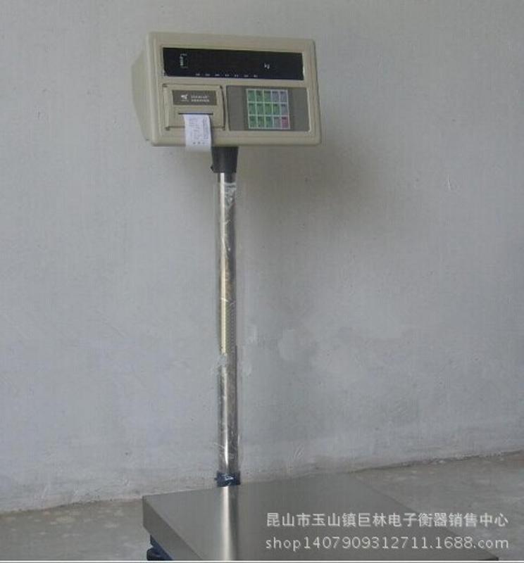 优惠耀华带打印计重电子秤 耀华XK3190-A9+P电子秤