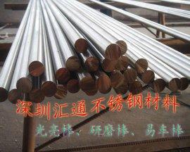 耐高温不锈钢棒(310S,321,316)