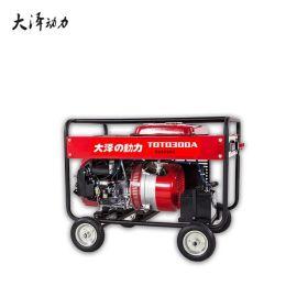 大泽动力汽油发电电焊机300A TOTO300A 工业焊管道一体机全网报价