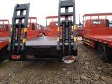 陕西厂家直销各吨位挖机拖车厂家让利