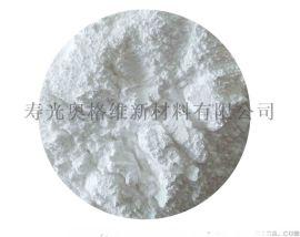 进口PC光扩散剂68554-70-1