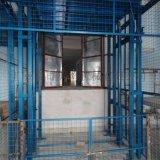 工業貨梯廠家工業工廠貨梯工業廠房貨梯安全設置