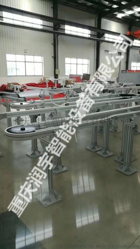 柔性输送链 柔性输送机 柔性输送设备