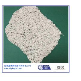 油漆涂料研磨用硅酸锆珠山东厂家生产